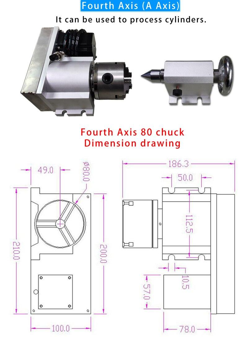 column type cnc 6040 2.2KW metal engraving machine   (4)