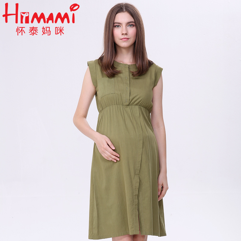 Sexy Dresses for Pregnant Women Promotion-Shop for ...
