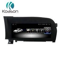 Koason Новый продукт Автомобильная магнитола на андроид gps Navi для Benz S Class S550