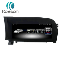 Koason new product Android Car Stereo GPS Navi for Benz S Class S550