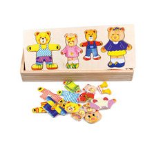 Wooden Baby Child Bear Changing Clothes Male Girl Puzzle Three-Dimensional Building Blocks Toy Suitable For 1-4 Ye