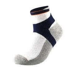 High Grade Badminton Basketball Quick Dry Sport Socks Antibacterial Odor-resistant Outdoor Climbing Hiking Cotton Socks