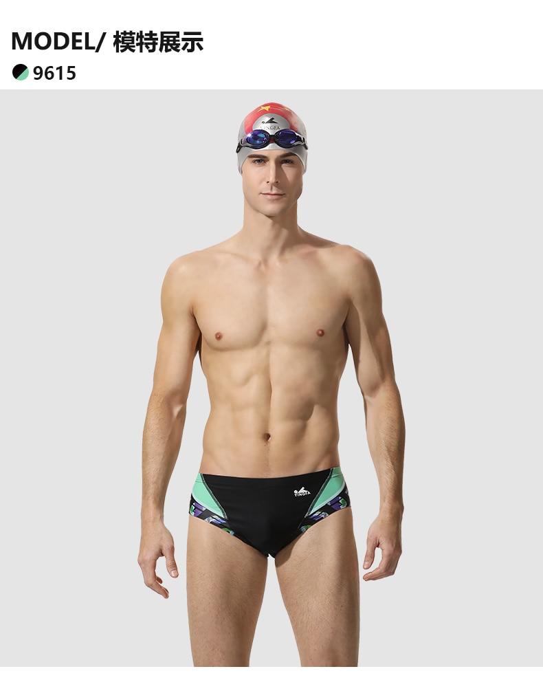 52f2ab5f9f8e YINGFA 2018 nuevos chicos traje de baño competitivo natación niños trajes  de baño competencia trajes de baño para hombres traje de baño ...
