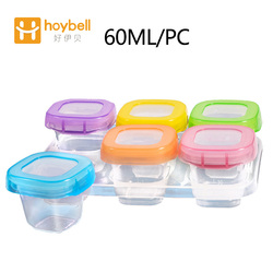 Baby Food Containers Snack Box Kids Toddler Milk Powder Formula Dispenser BPA Free Blocks Freezer Storage Containers 2oz/PC