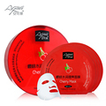 Cherry Facial Mask face care anti oxidant anti aging anti wrinkle whitening brightening hydrating moisturizing skin care