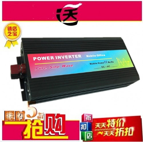 цена на 2500W de onda sinusoidal pura Hot selling pure sine wave power inverter, inverter pure sine wave 2500w 24v to 230v