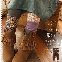 Ethinic Mori Girl трикотажные цветочные леггинсы с эластичной талией женские хлопковые тонкие леггинсы Mori Lolita Новинка Повседневная одежда Moris
