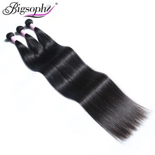 Bigsophy Hair Long Length 28 30 32 34 36 38 40 Inches Indian Straight Human Hair Wave 1 Bundle Natural Color Remy Long Hair(China)