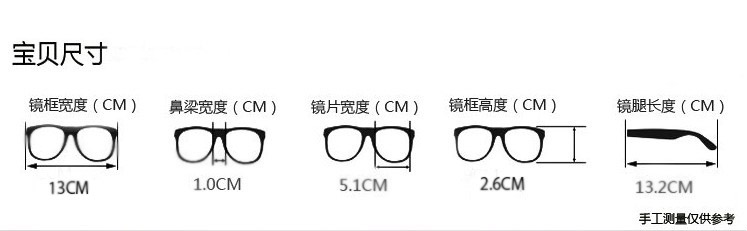 Tokyo Ghoul Glasses  Size