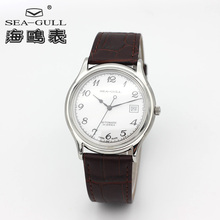 Mewa Ultra cienkie 9mm grubości klasyczne 3 ręce samonakręcający ST1812 ruch Auto data automatyczne męska sukienka zegarek 819.332
