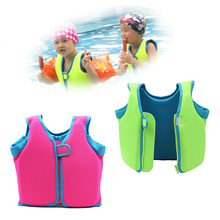 Floating Swim Aid Vest Kids Swim Float Vest Kids Life Vest Jacket  Children's Swimsuit Survival Vest Outdoor Survival Emergency цена и фото