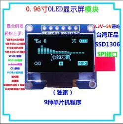 Blue128x64 0 96 inch oled lcd led display module for arduino 0 96 spi communicate.jpg 250x250