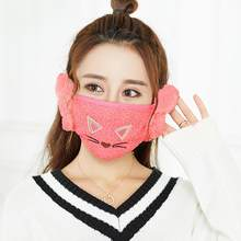 mrwonder Fashion Cute Cartoon Mouth Mask Protect Ears Mask Cycling Windproof Anti-Dust Face Mask(China)