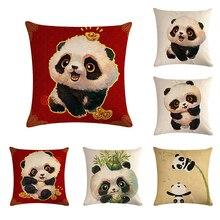45*45 см супер в виде милой панды обнимашка наволочка для дома/автомобиля/офис украшения квадратный диван Чехлы для подушек