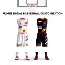 2019 новый высококачественный мужской детский баскетбольный