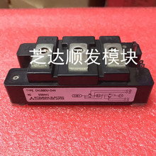 CM100DY-24H цены