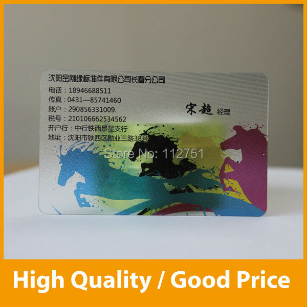 Clear plastic business cards plastic transparent business cards clear plastic business cards plastic transparent business cards cheap in business cards from office school supplies on aliexpress alibaba group colourmoves