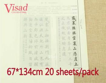 Darmowa wysyłka 66*134 cm cienki obraz papier przezroczysty chiński papier ryżowy (papier Xuan) do malowania kaligrafii tanie i dobre opinie Malarstwo papier Chińskie malarstwo TAI YI HONG VD-BP-00321 66*134cm 20 sheets pack=20 pcs lot