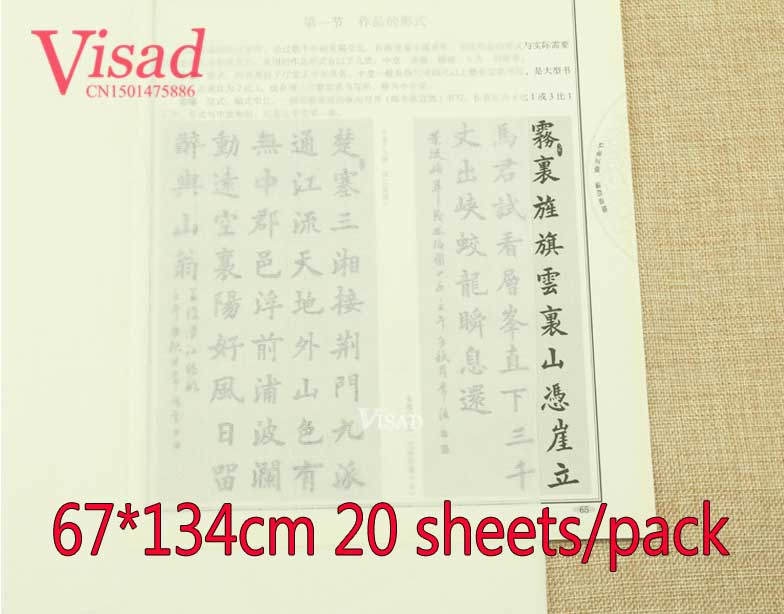 free shipping  66*134cm thin painting paper transparent Chinese rice paper (Xuan paper) for painting calligraphy