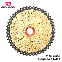 BOLANY MTB Bike Freewheel 10 Speed Cassette 11-46T Gear Ratio Steel Black Gold Mountain Bicycle Flywheel Sprocket Parts