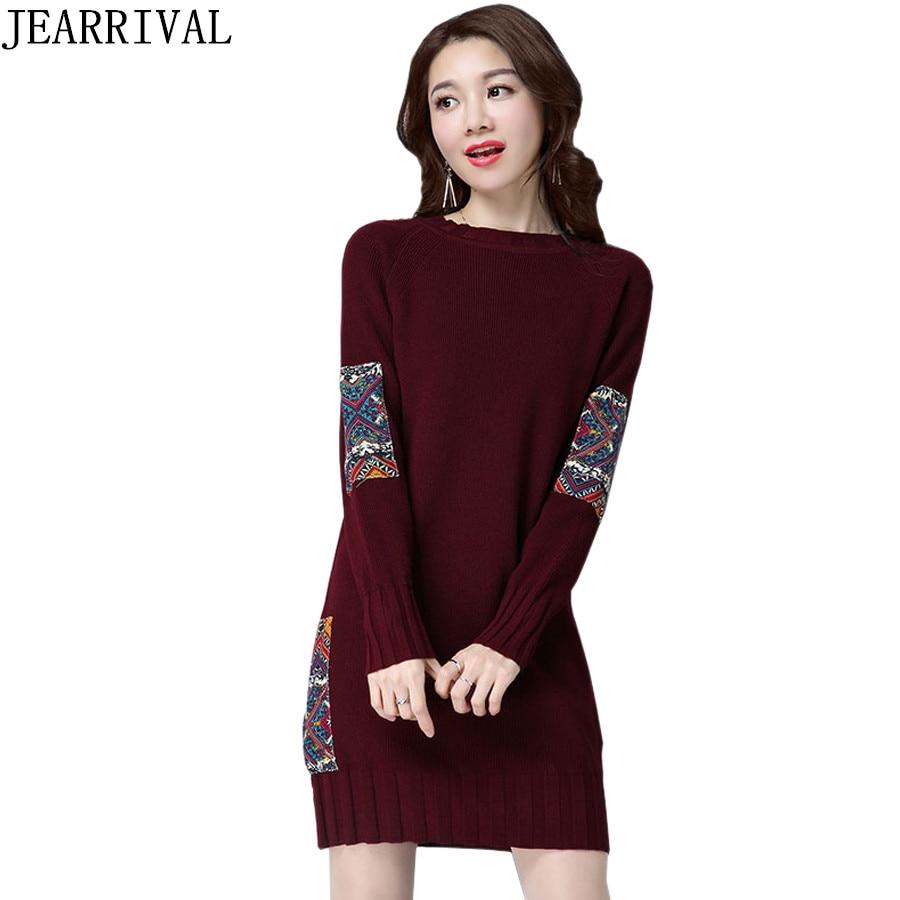 2017 New Fashion Autumn Winter Knitted Dress Elegant Women Long Sleeve O Neck Casual Knitting Sweater