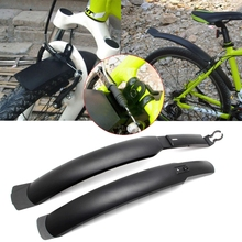 QILEJVS Bicycle Fender Front Rear Tire Mud Guard MTB Mountain Bike Rainy Long Mudguards