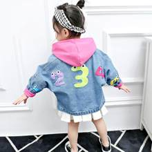 Girls denim jackets 2019 spring autumn new fashion brand back letter embroidery coats children outerwear kids tops ws564(China)