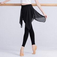 Профессиональные черные эластичные танцевальные леггинсы для балета для девушек и женщин, штаны для занятий балетом с шифоновой юбкой, штаны для фитнеса и спортзала