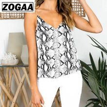 Sexy Serpentine Tank Top Casual Loose Strappy Sleeveless Camisole V Neck Leopard Print Tee Shirt Streetwear Cami Top for Women