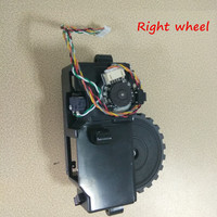Original Right Wheel Wheel Motors For Robot Vacuum Cleaner Ilife V5 V5s X5 V3 V3l Robot