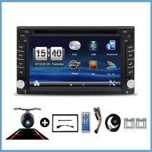 Cam Car Radio reproductor de DVD 2 din GPS usb Bluetooth Auto universal para X-TRAIL Qashqai x-trail juke nissan Estéreo de Radio SD USB