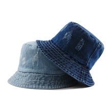LDSLYJR 2018 denim solid Bucket Hat Fisherman Hat outdoor travel hat Sun Cap  Hats for Men 7731e6f9af61