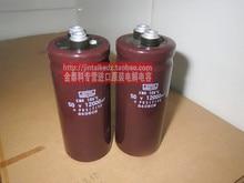 30 ШТ. NIPPON 50V12000UF 35X80 винт ноги электролитические конденсаторы новый origl коричневый бесплатная доставка