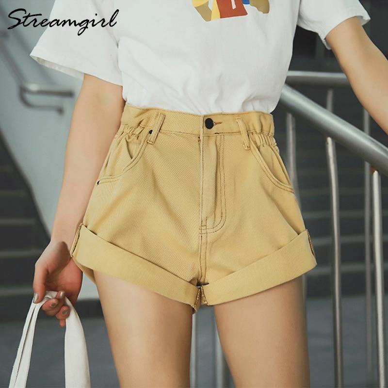 Streamgirl Denim Shorts Women's White Women Short Jeans Khaki Wide Leg Elastic Waist Vintage High Waist Shorts Women Summer 7