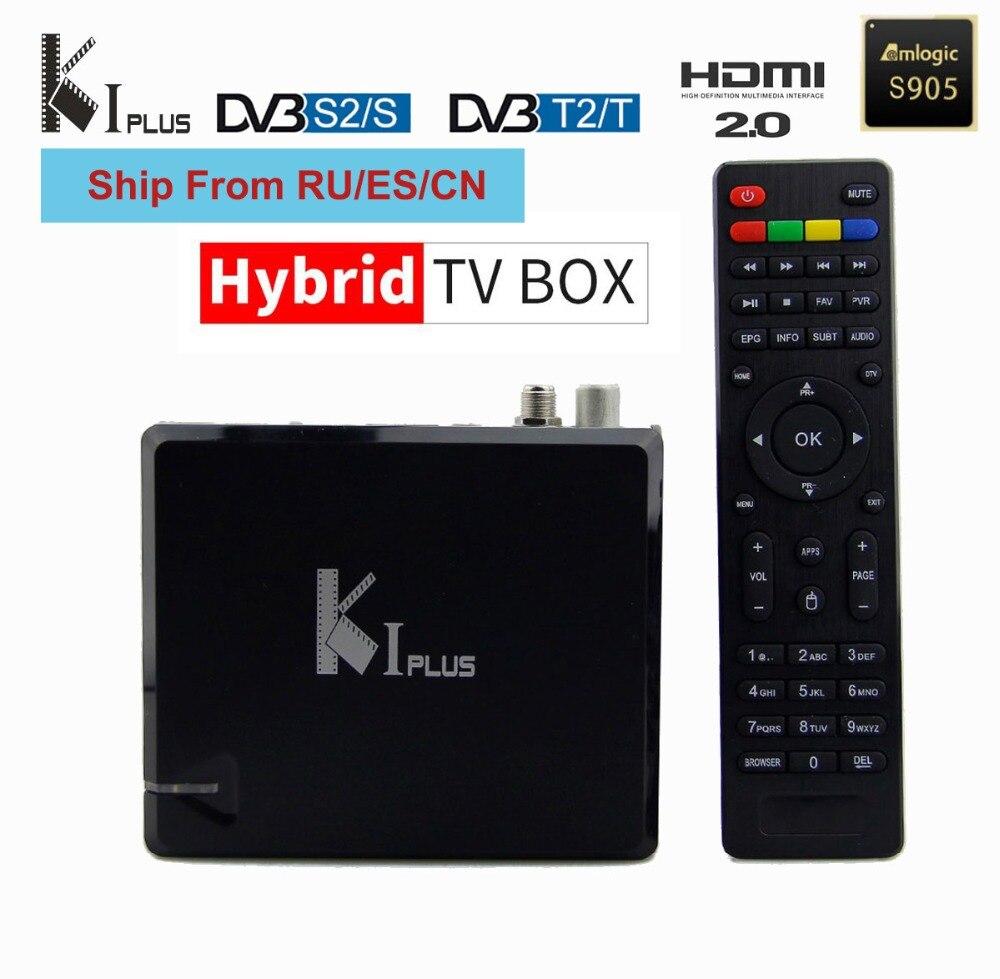 KI plus s2 t2 DVB 2in1 K1 DVB S2 DVB T2 tv box androidOS amlogic s905D