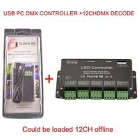 DC5 24V 12 channel DMX512 RGB LED Strip Controller DMX Decoder Dimme and USB DMX PC Controller