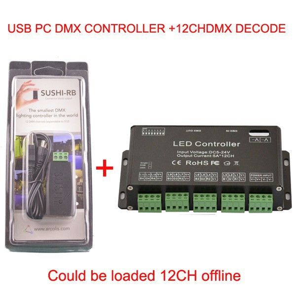 France 12 channel Easy DMX LED controller;dmx decoder& driver and USB DMX PC Controller Could be loaded 12CH offline 24ch 24channel easy dmx512 dmx decoder led dimmer controller dc5v 24v each channel max 3a 8 groups rgb controller iron case