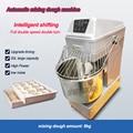 Автоматическая машина для смешивания теста из нержавеющей стали 20л пищевая спиральная машина для удаления теста Коммерческий Миксер Для Т...
