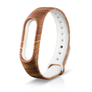 Wood Grain Wristband For Xiaom