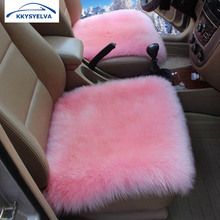 Winter car seat cushion pure wool fur one piece Front Seat covers