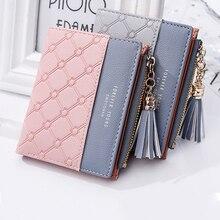 Short ladies zipper wallet Korean tassel simple wild coin purse 2019 new
