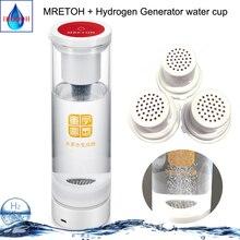 7.8Hz MRETOH Molecular Resonance Effect Technology and SPE hydrogen water generator H2 water bottle Quality assurance for 3 year