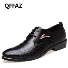 Модные кожаные туфли для мужчин  размеры 38-48