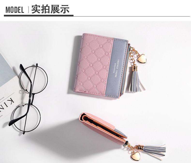 Подкладка Материал:: Полиэстер; Пол:: Женщины; небольшой бумажник женщин; женщины портмоне;