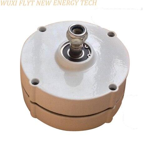 chegada nova 200 w 24 v ima permanente geradores de baixa velocidade nominal de rotacao