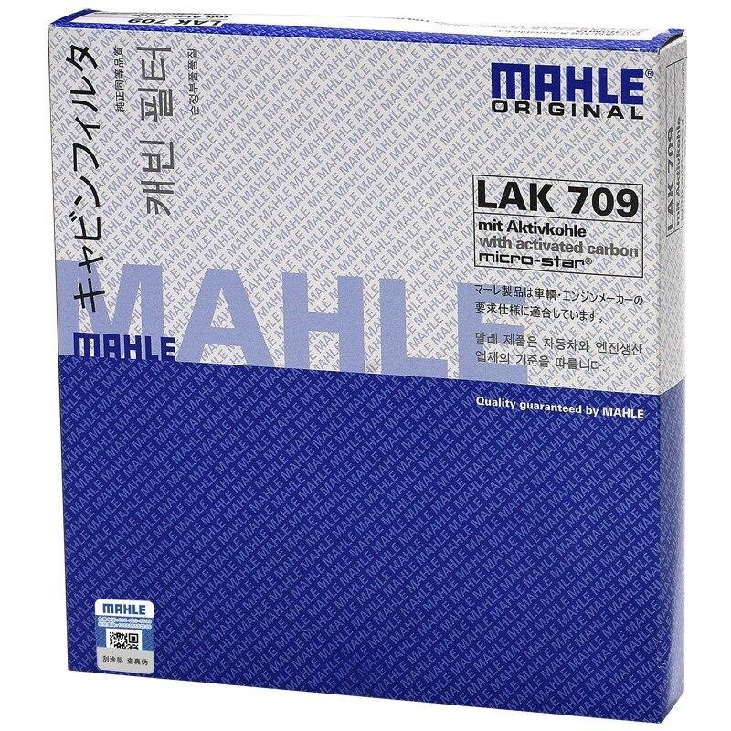 MAHLE Car Cabin Filter For Honda Fit City CRIDER XRV VEZEL Civic X LAK709 with carbon auto part