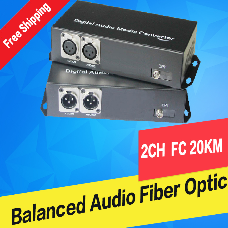 2ch Balanced Audio To Fiber Optic XLR Balanced Audio Over Fiber Audio Digital Fiber Media Converter Transceiver And Receiver