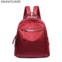 70098680960d Женские рюкзаки anawishare нейлоновые непромокаемые школьные сумки для  девочек-подростков рюкзаки для ноутбука книга сумки