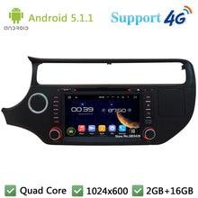 8″ 1024*600 3G/4G WIFI Android 5.1.1 Quad Core Car DVD Video Player Radio Screen GPS Map DAB+ FM BT USB For KIA RIO K3 2016 2016