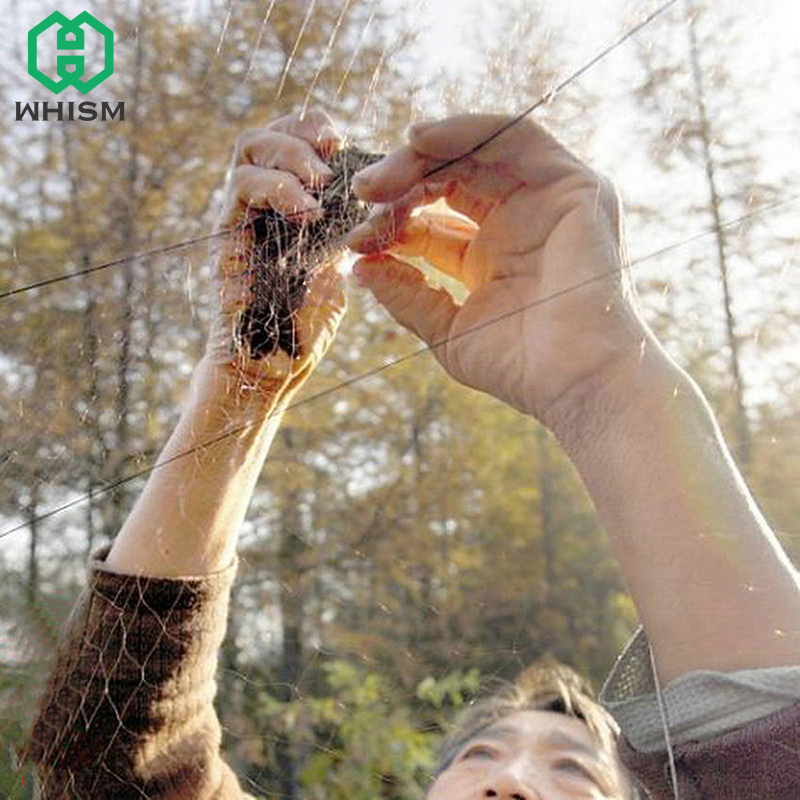 WHISM 1.5cm Hole Nylon Anti Bird Net Fruit Crop Plant Tree Protective Mesh Bird-Preventing Netting Pest Control Garden Supplies